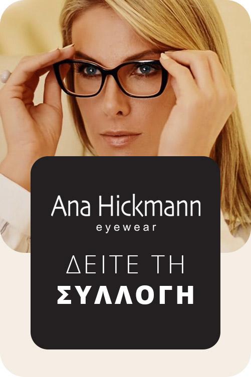 anna hick logo